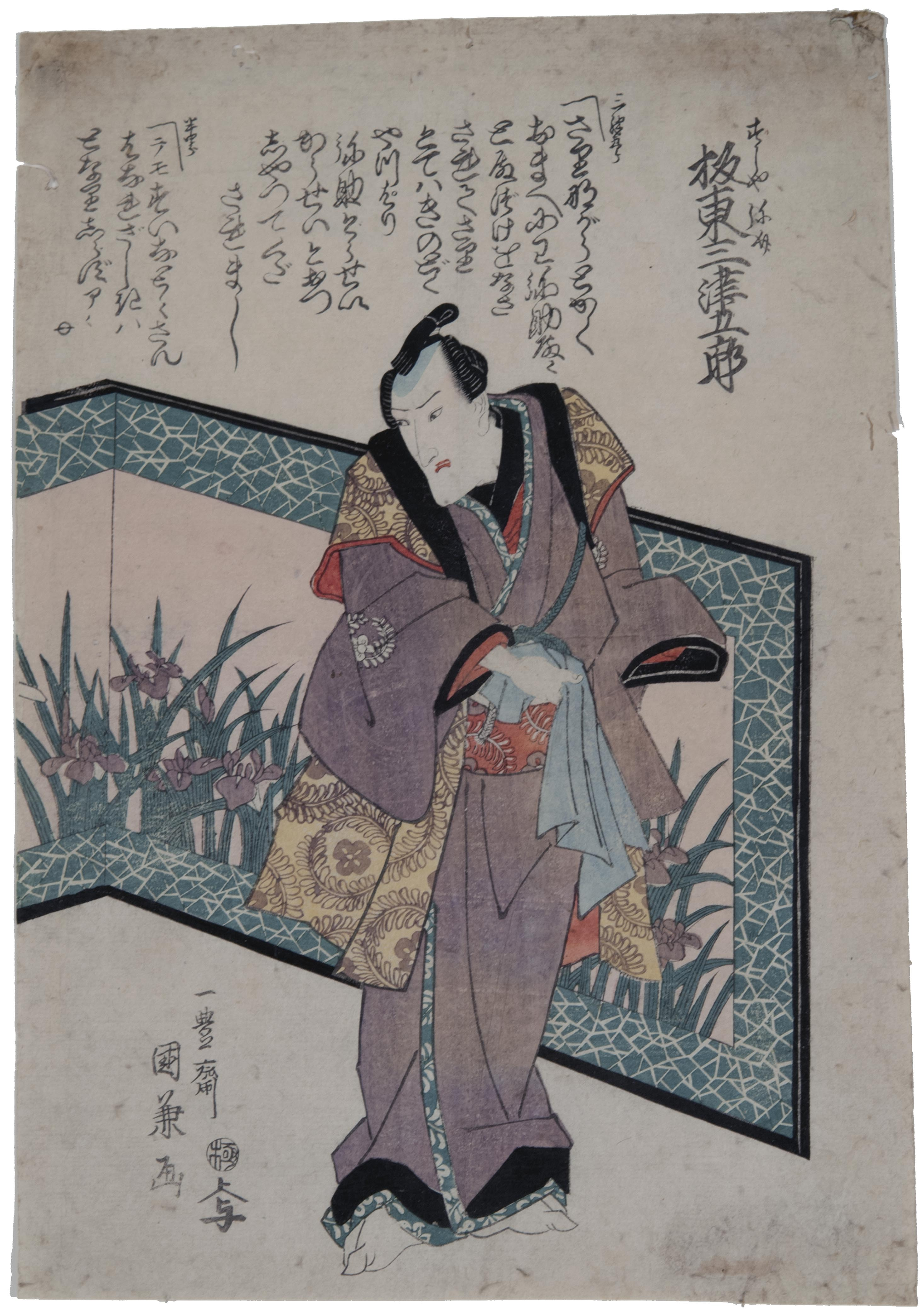 Utagawa Kunikane, The actor Bando Mitsugoro III as the sushi chef Yasuke, 1815-1825