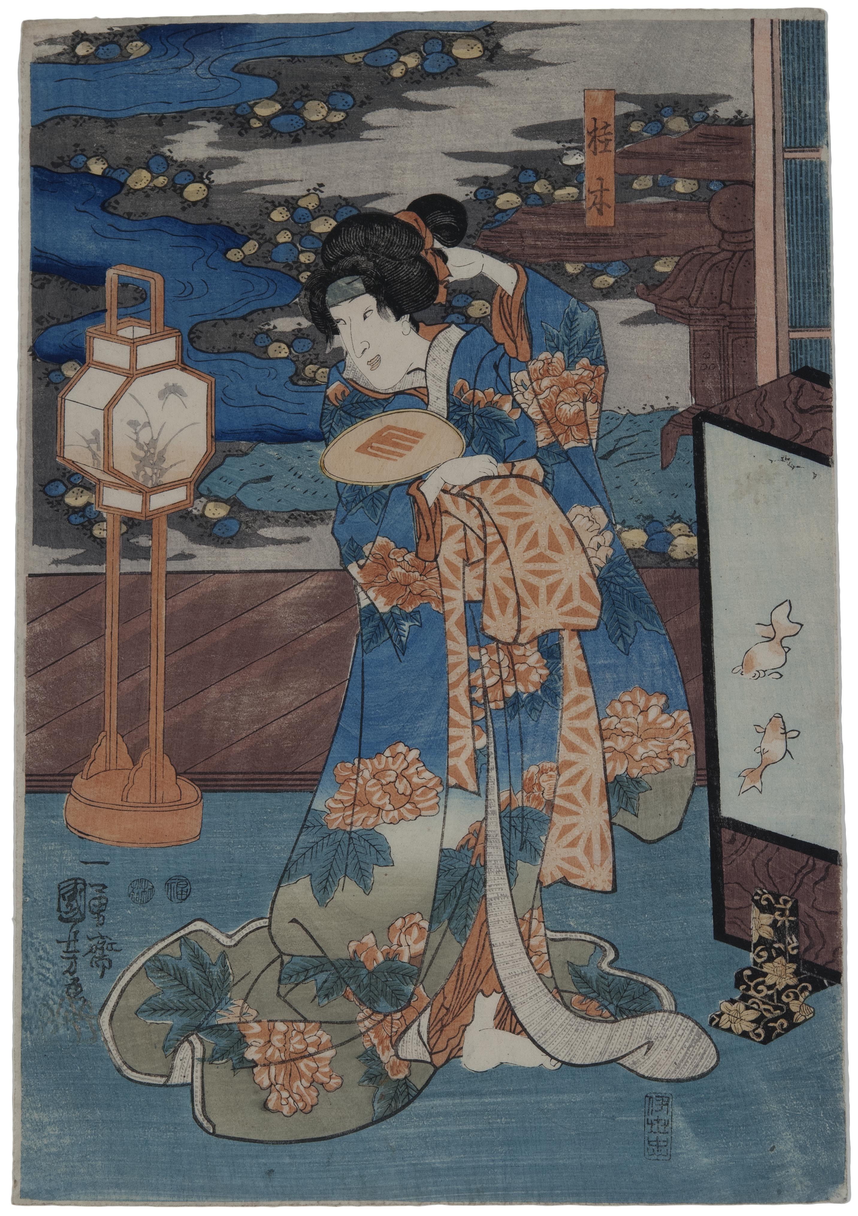 Utagawa Kuniyoshi, Actor as the courtesan Katsuragi, 1848-1858