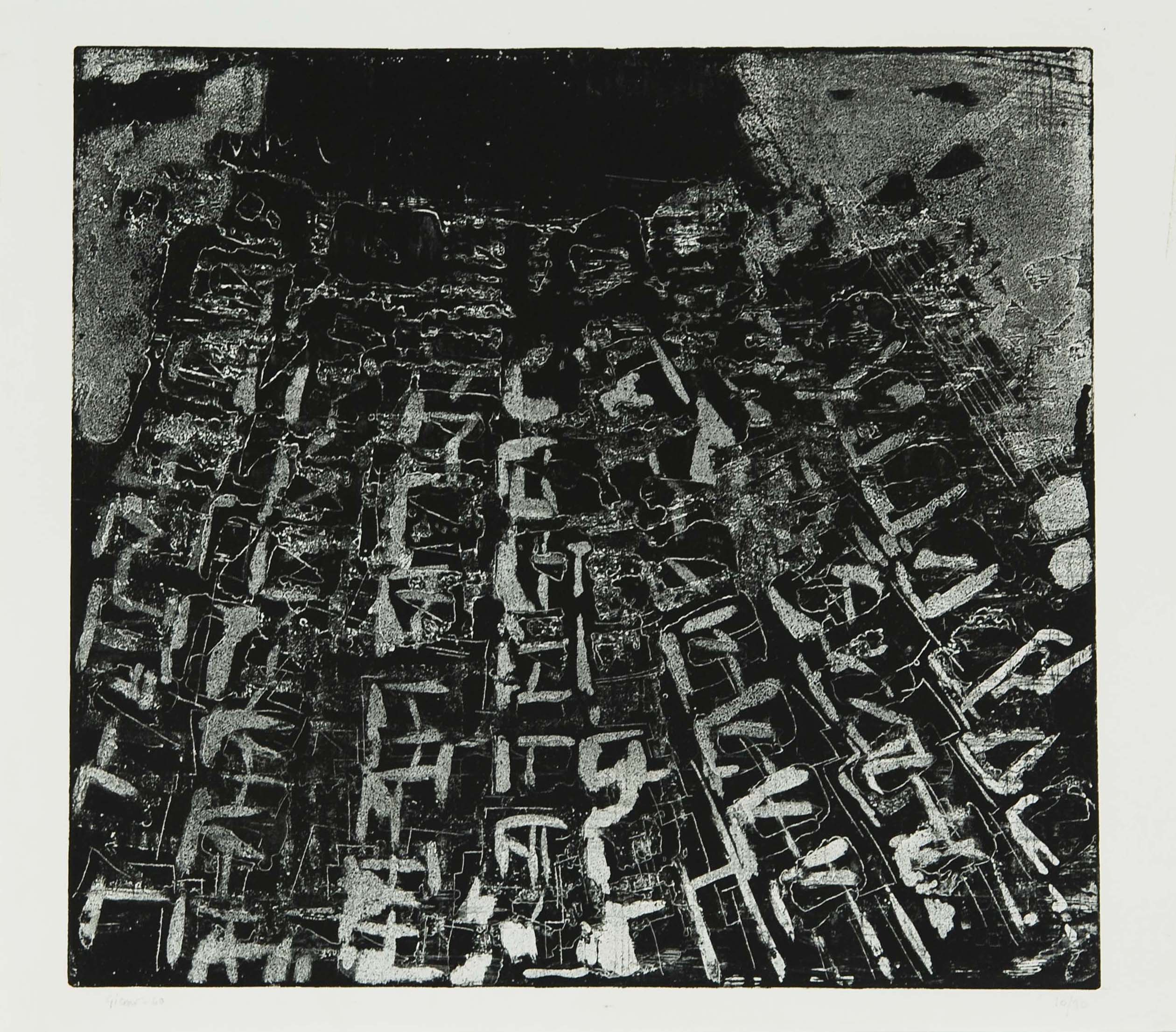 Gösta Gierow, Inwards, 1960