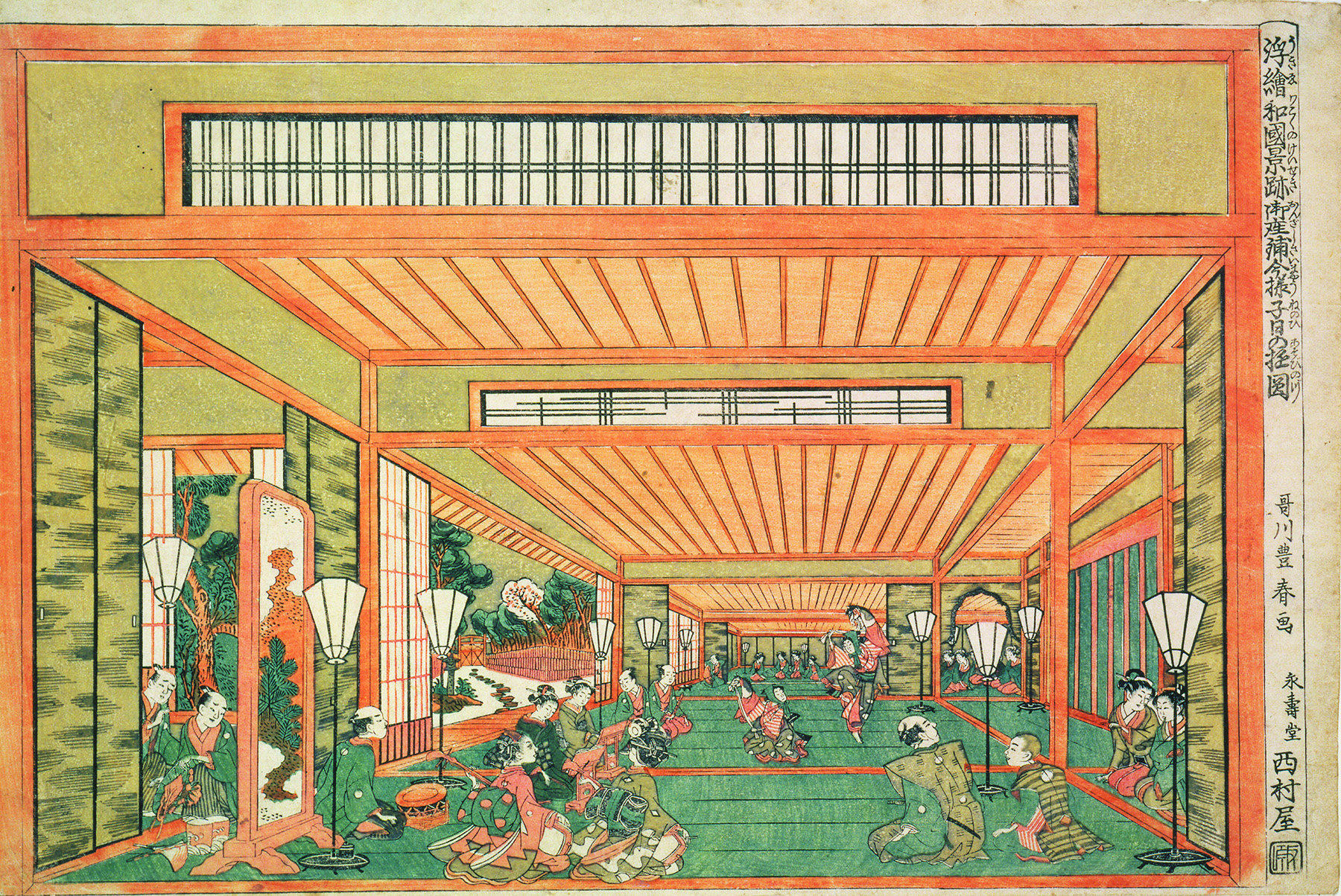 wright and the architecture of japanese prints hammer museum