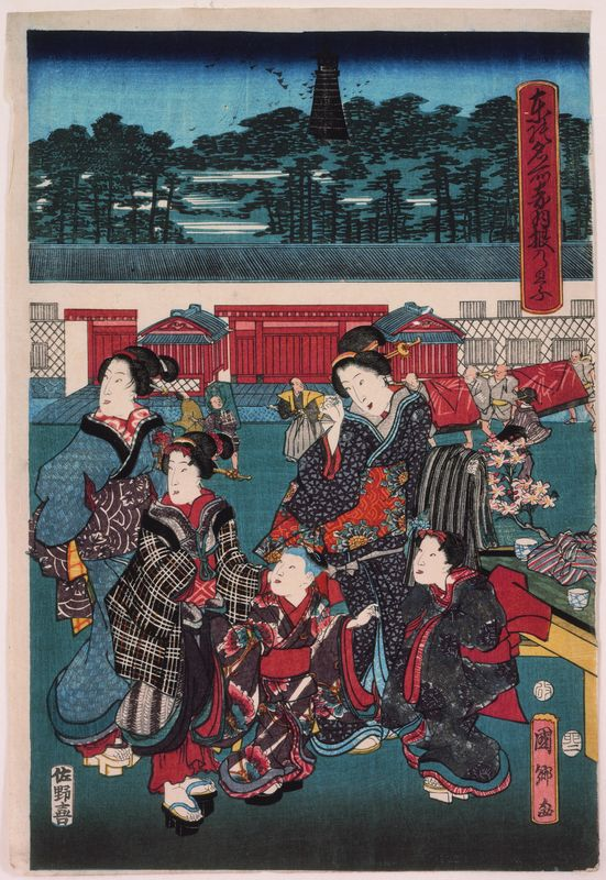 Utagawa Kunisato, A View of Akabane. Women and children at a tea stall before a daimyo's mansion, 1855
