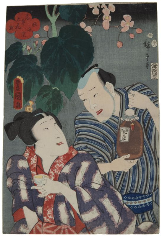 Utagawa Kunisada, Begonia (shukaido). Bando Shuka and another actor sampling rice wine, 1854-1856
