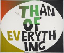 Corita Kent, than of everything, 1967