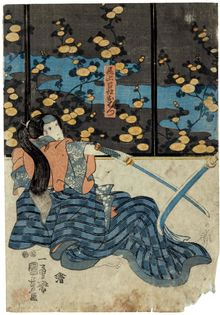 Utagawa Kuniyoshi, Untitled (Woman engaging in a duel), 1837-1840