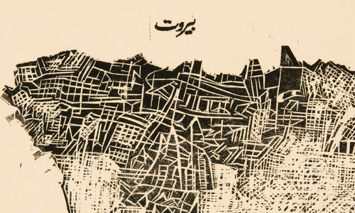 "Detail of Zarina's woodcut ""The Cities Blotted into the Wilderness (Adrienne Rich after Ghalib),"" Beirut (2003)"